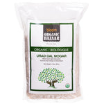 Bloom Organic Urad Dal Mogar in Canada