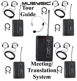 MUSYSIC Professional UHF Wireless Tour Guide /Meeting/Translation System UR5/UT5