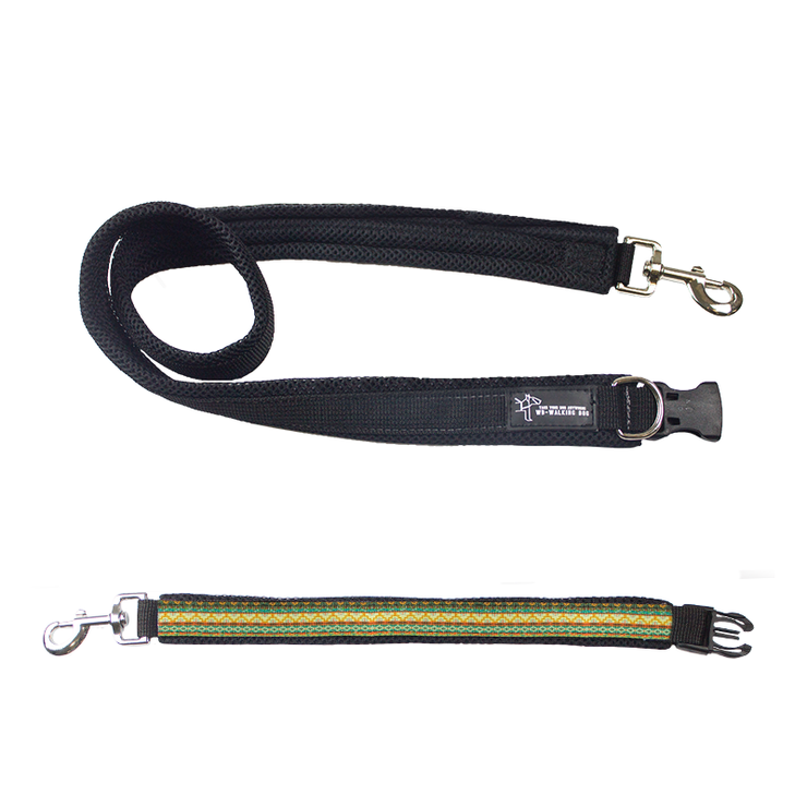 Premium Leash - Retro