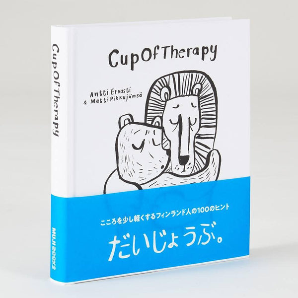 CupOfTherapy-book by MUJI, DaiJoBu. AVAILABLE NOW!