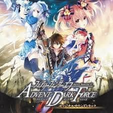 FAIRY FENCER F ADVENT DARK FORCE - (PC) (STEAM) (INSTANT DELIVERY) - (PC) - (Official Website) - (Digital Download)