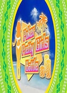 POKER PRETTY GIRLS BATTLE: TEXAS HOLD'EM - (REGION:EUROPE) - (PC) (STEAM) (INSTANT DELIVERY) - (PC) - (Official Website) - (Digital Download)