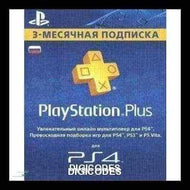 PlayStation Network Card (PSN) 3 month (Russia) (INSTANT DELIVERY) - (Official Website) - (Digital Download) - DIGICODES