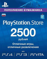PSN-2500-RUB-RU (INSTANT DELIVERY) - (Official Website) - (Digital Download) - DIGICODES