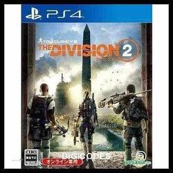 tom-clancys-the-division-2-japan---region:eu---(pc)-(uplay)-digicodes.in