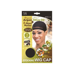 Qfitt Organic Argan & Shea Butter Stocking Wig Cap - Hair Crown Beauty Supply