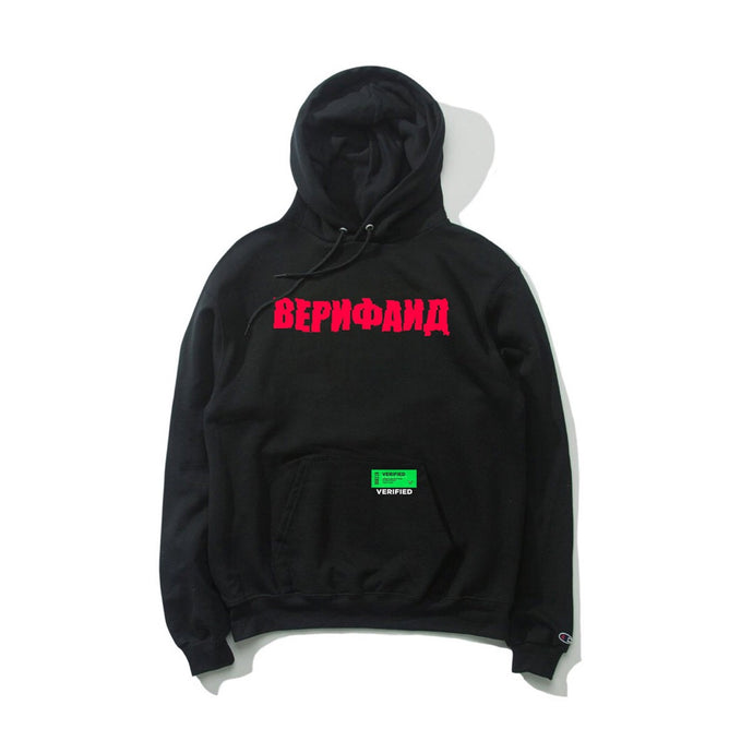 VERIFIED Cyrillic Hoodie [by Champion]