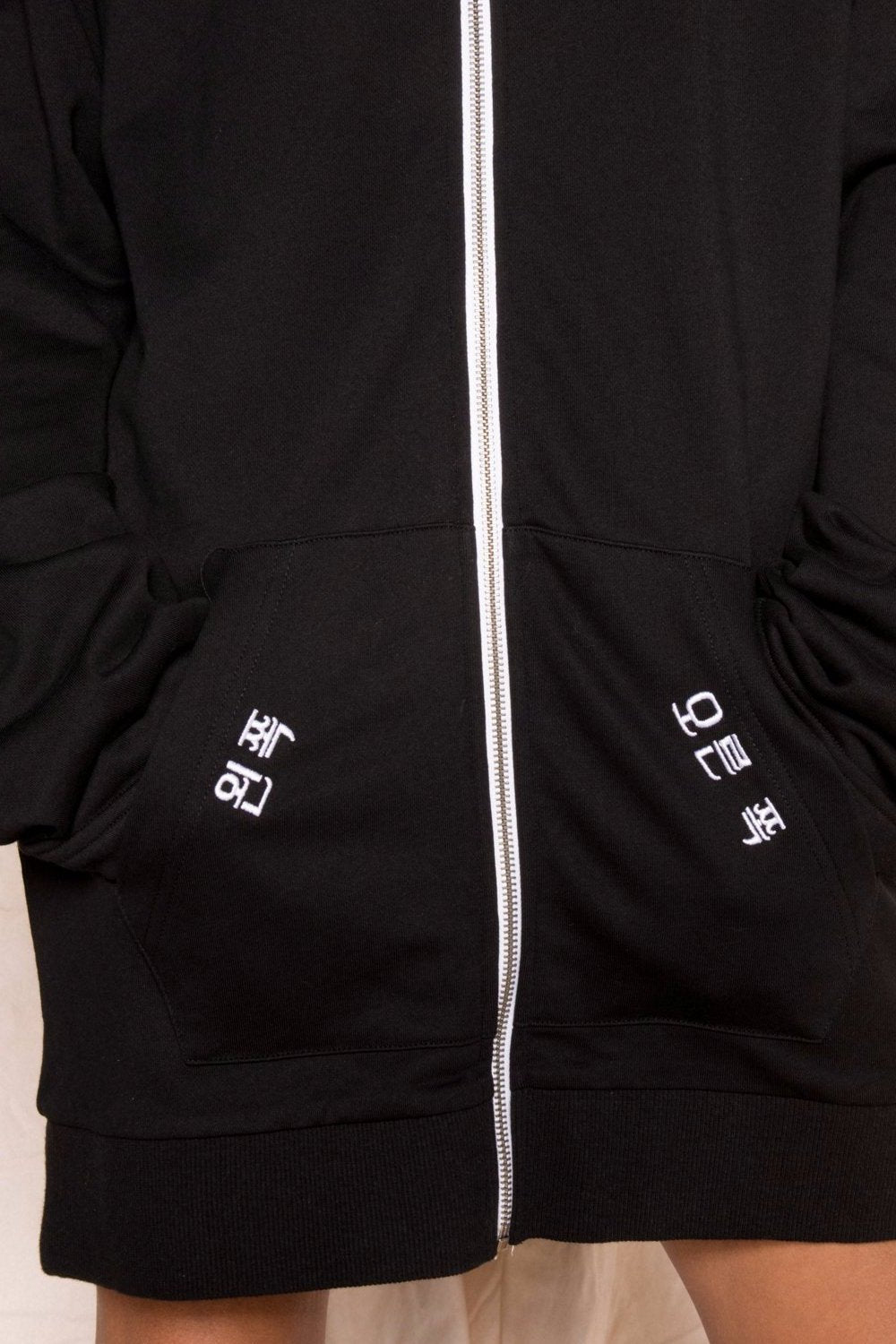 Left and Right Hoodie