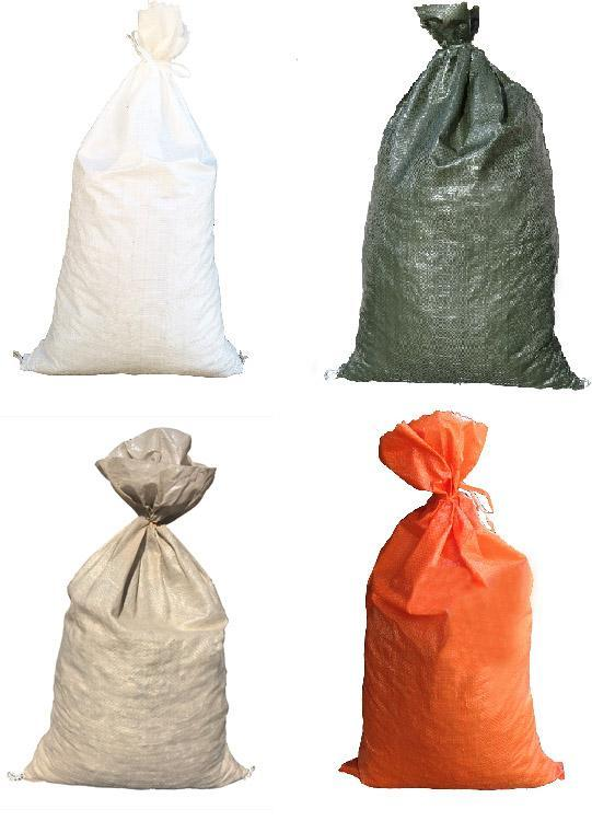 038b2fb4473 Sandbags For Sale