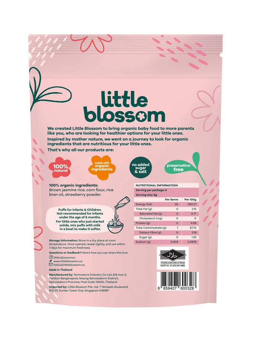 Little Blossom Organic Brown Rice Puffs - Strawberry