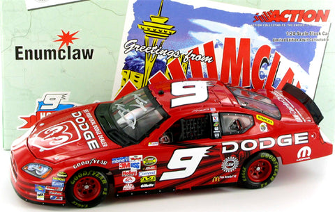 Kasey Kahne #9 Dodge Dealers/Hometown Edition 2005 Charger Nascar Diecast