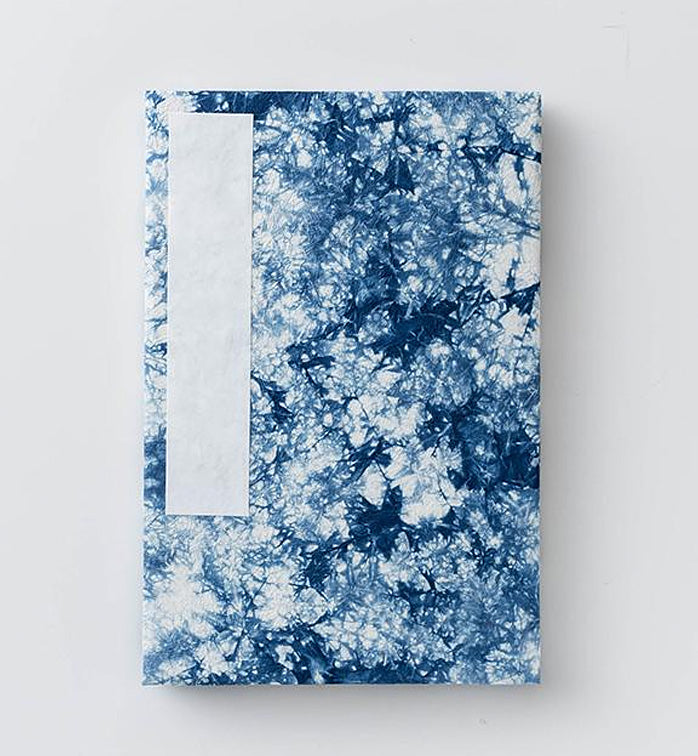 Orihon- Japanese Accordion Notebooks: Large Indigo Shibori