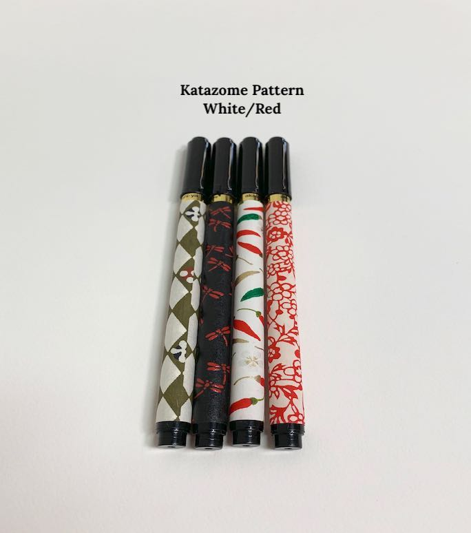Koto Japanese Brush Pens