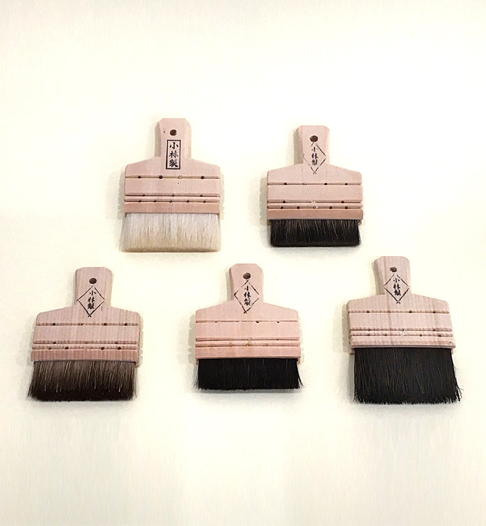 Mini Japanese Brush Series