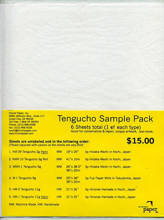 Tengucho/Tengujo Sample Pack