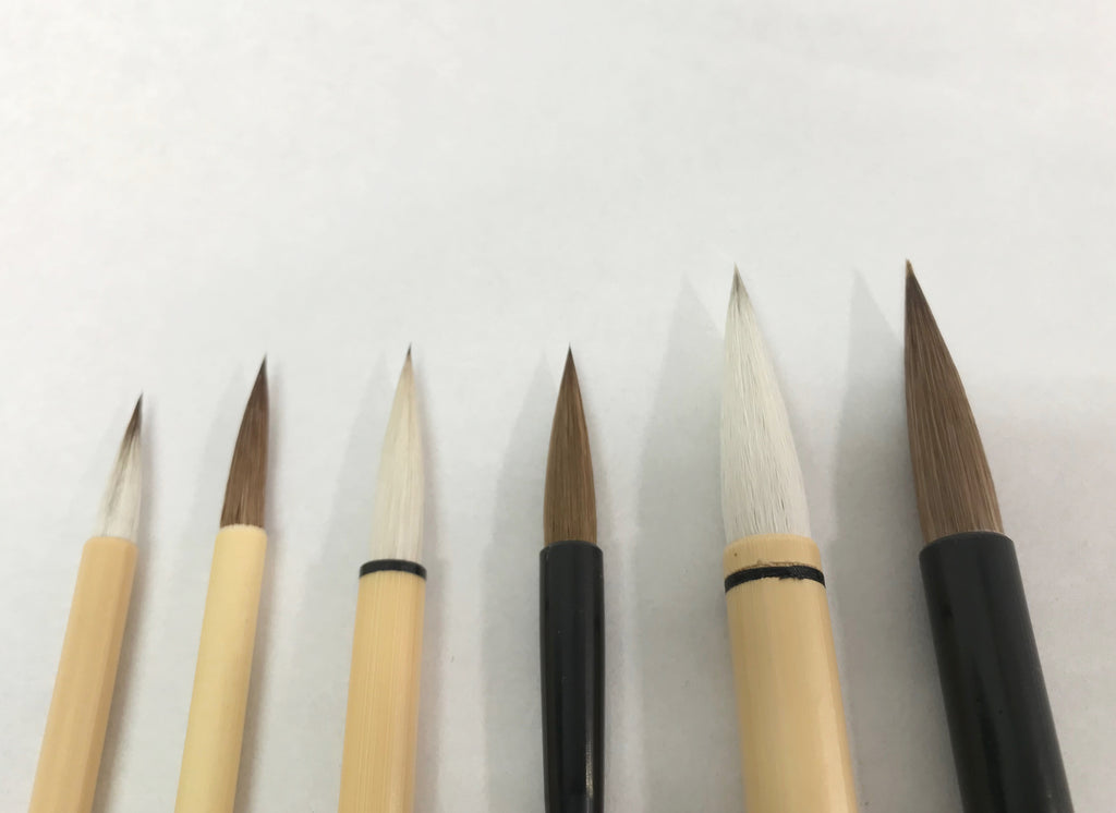 Kobaien Calligraphy Brushes