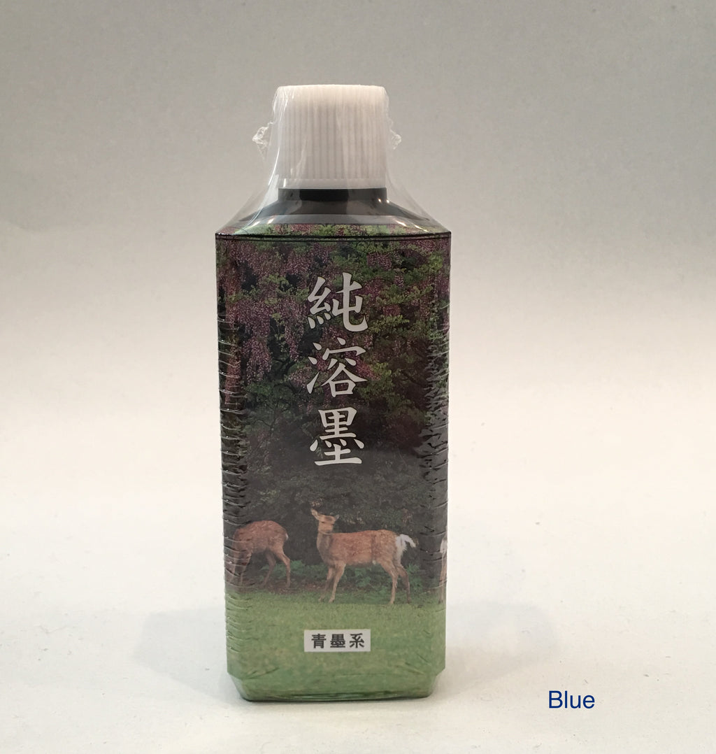 Kobaien Sumi Ink Paste