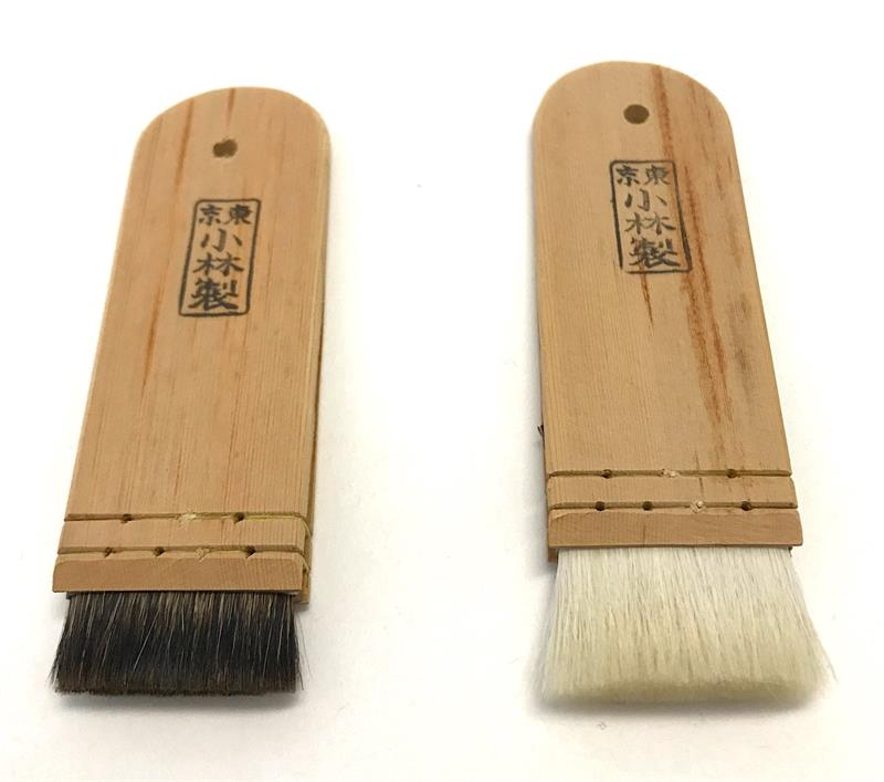 Kobayashi Maintenance Brushes