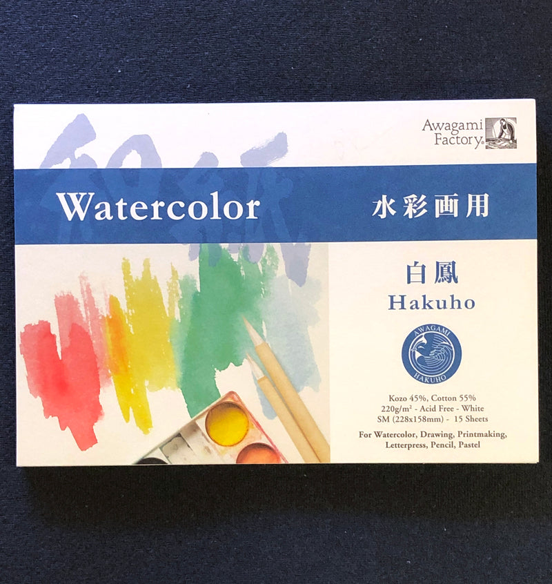 Watercolor Hakuho Paper Pad