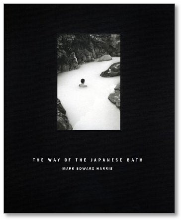 The Way of the Japanese Bath