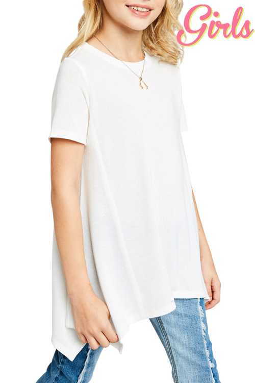 White Raw Edge Knit Tunic Top