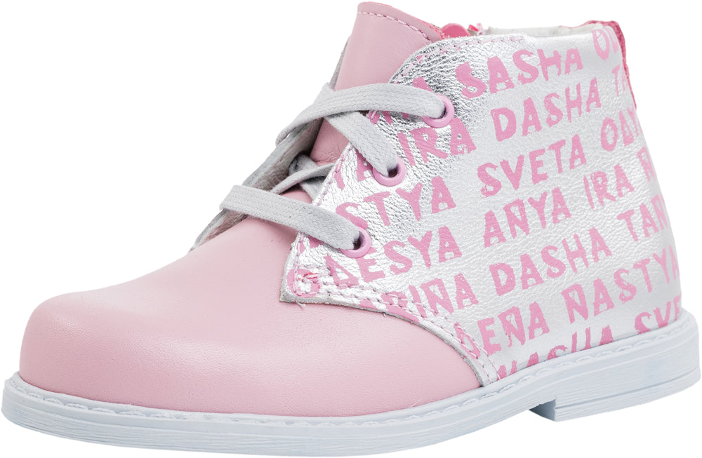 Fall/Spring Girls Leather Shoe with Russian Names 352081-24