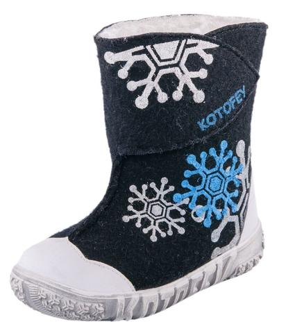 Winter Girls Boots VALENKI/Felt Boot Lined 467021-41
