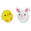Stuffed Easter Toys (1ct) - Sku BTS-KP1166