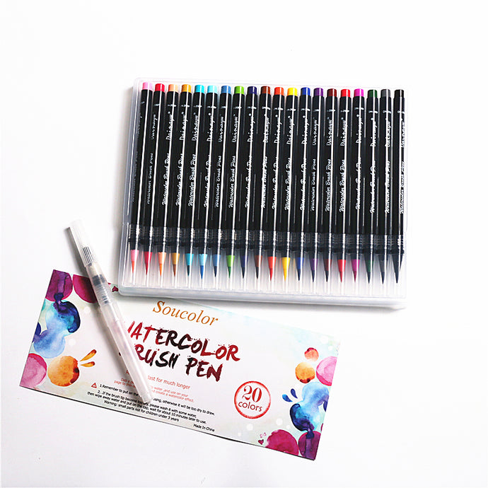 Watercolor Brush Pen Set