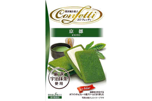 Confetti Kyoto Matcha Biscuits