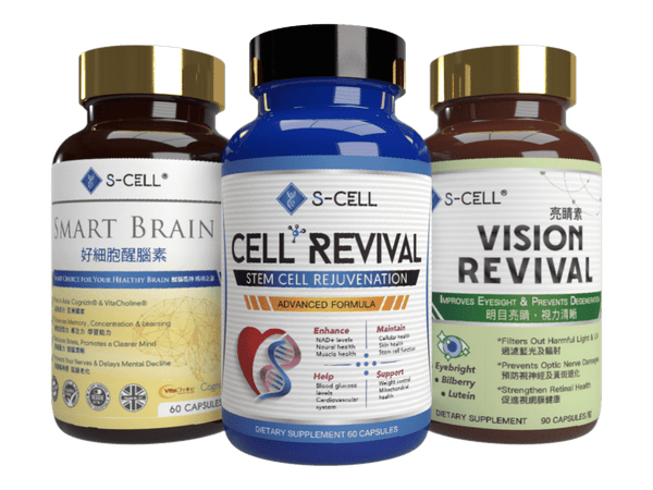 SMART BRAIN & VISION REVIVAL & CELL REVIVAL Package