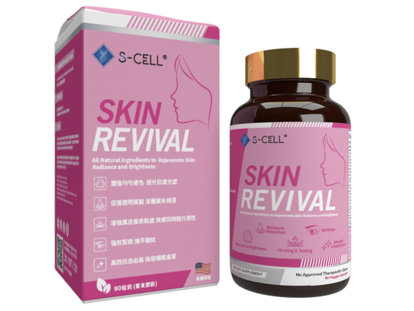 SKIN REVIVAL (Buy one Get one Free)