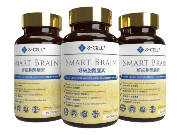 SMART BRAIN 3-Month Package