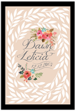The Secret Garden Series Personalised Wedding Guest Book Alternative - Interface Tan