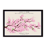 Pink Cherry Blossom Tree Personalised Asian Wedding Guest Book Poster Alternative - Cream - AUSTRALIAN FAVORS