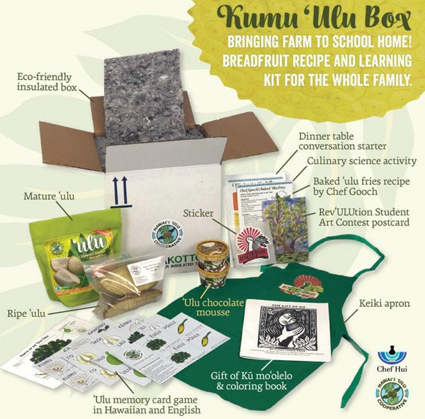 Kumu ʻUlu Box - Buy-1-Give-1
