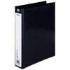 FM Binder Overlay A4 4/38 Black Insert Cover