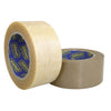Sellotape 1553 Vinyl Brown 48mmx100m