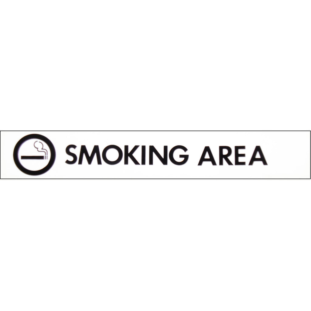 Plastic Sign Smoking Area 55x330