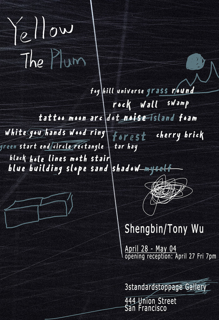 No 3 Yellow the Plum | Solo Exhibition by Shengbin Wu