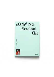 No No No No Good Club