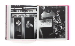 Daido Moriyama: Odasaku (English Edition, signed)