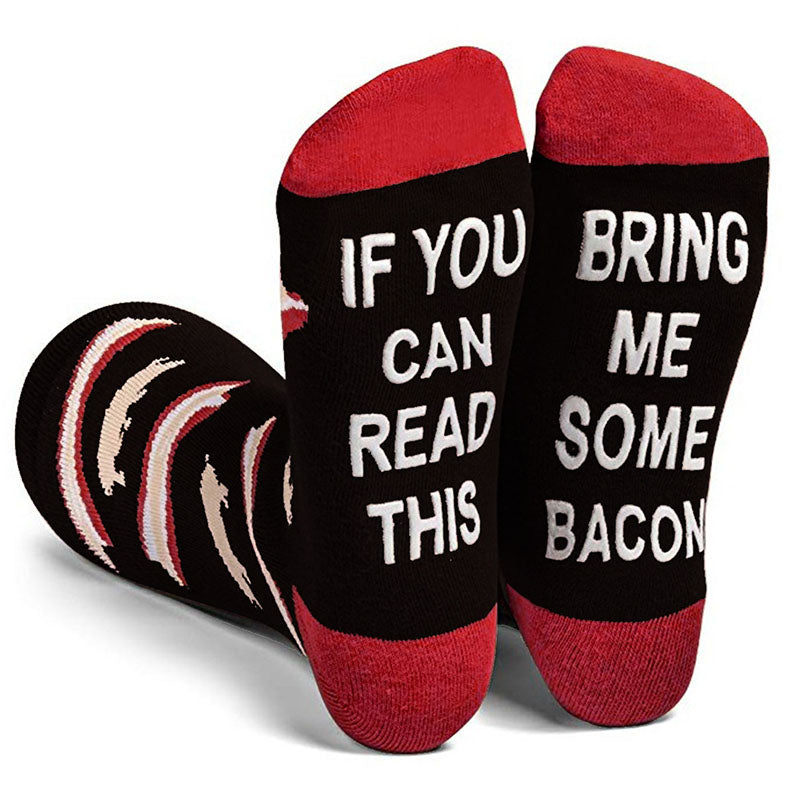 Mens Womens IF YOU Can Read This Letter Socks