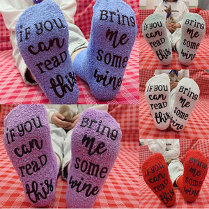 Mens Womens if you can read this Cake-like Socks