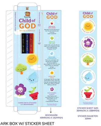 Child of God Pencils Set