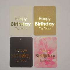Happy Birthday Gift Tags - Must Love Party