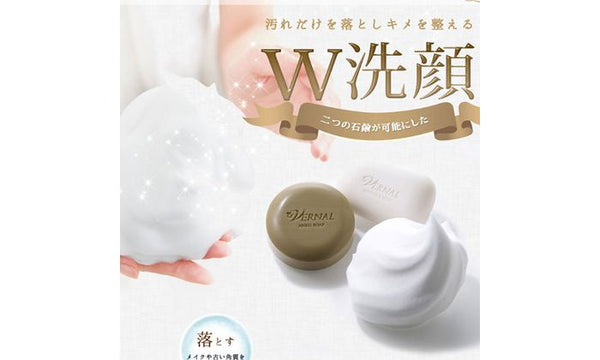 W face soap set - Cleansing Soap (30g) / Beauty Soap (30g) / Foaming Net
