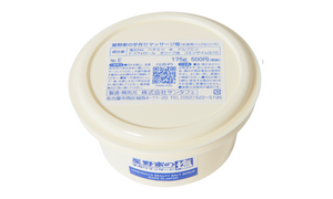 HOSHINOYA Beauty Salt Scrub - Additive-free massage salt