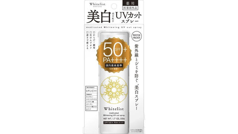 White List Medicinal Whitening UV Cut Spray