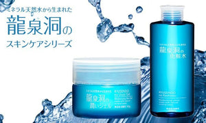 Ryusendo Skin Lotion 300ml